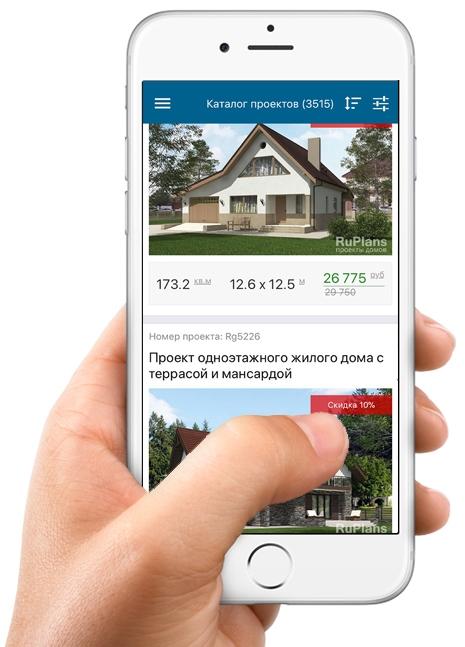 Приложение для iOS