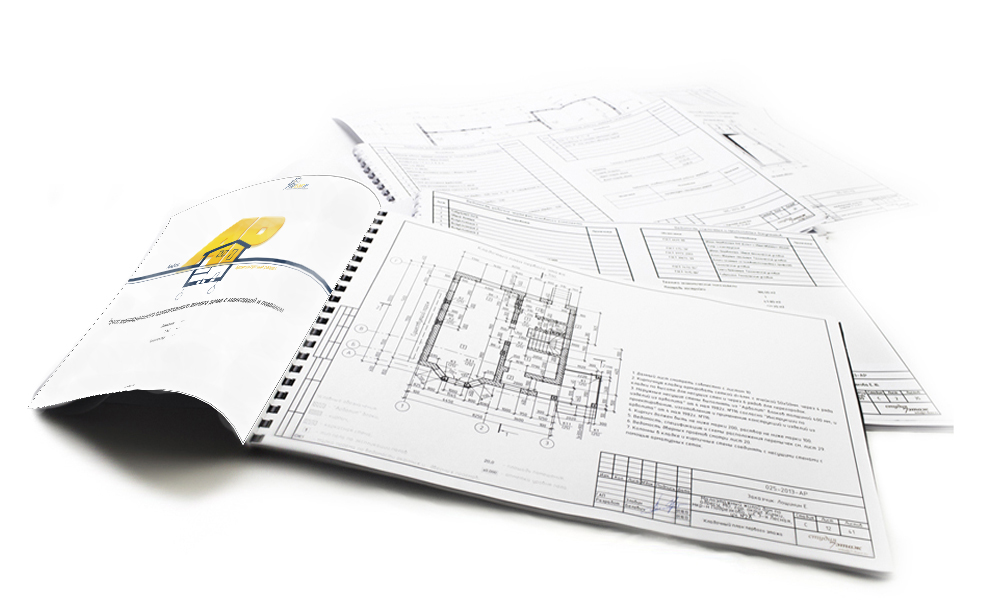 Что такое проект дома?